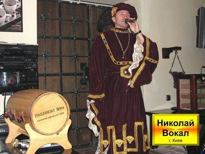 Николай  Вокал - Аниматор  - Киев - Киевская область photo