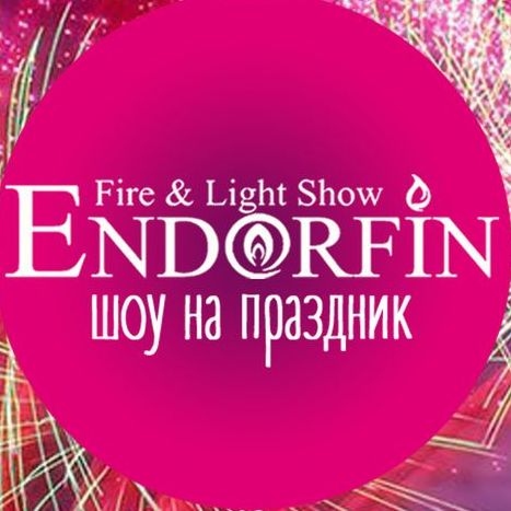 EndorfinShow - Оригинальный жанр или шоу , Киев,