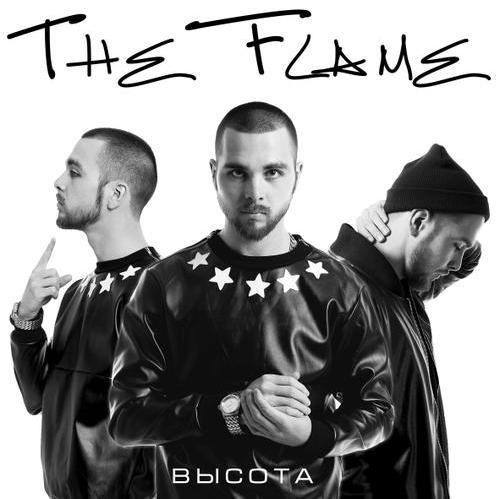 The Flame - Певец , Винница,  R&B певец, Винница Рэп исполнитель, Винница