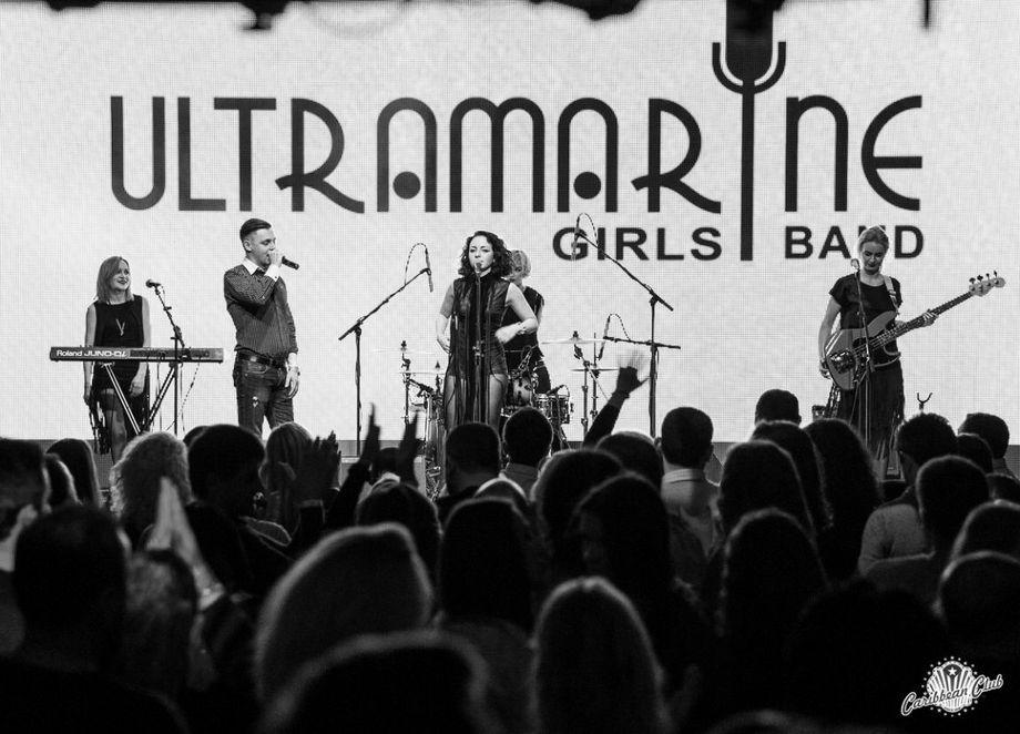 Ultramarine Girls Band - Музыкальная группа  - Киев - Киевская область photo