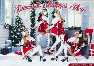 Diamonds Dance Show - Танцор , Киев,  Шоу-балет, Киев