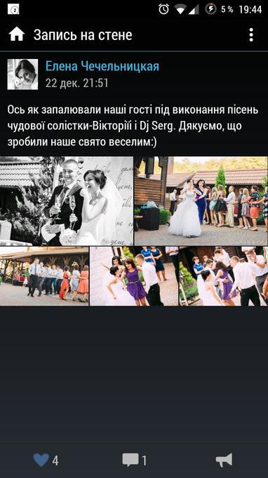 Dj SERGEY Tyutyunov - Ди-джей Прокат звука и света  - Винница - Винницкая область photo