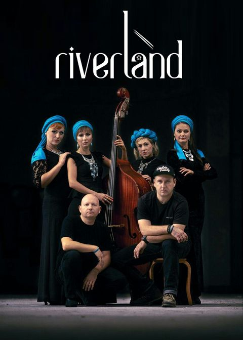 """Закажите выступление Гурт """"Riverland"""" на свое мероприятие в Днепр"""