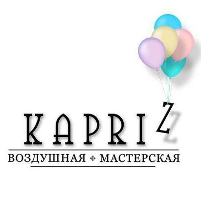 Закажите выступление Kapriz на свое мероприятие в Днепр