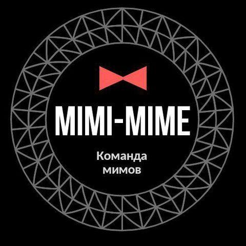 """Мимы """"Mimi-mime"""" - Аниматор , Киев, Оригинальный жанр или шоу , Киев,"""