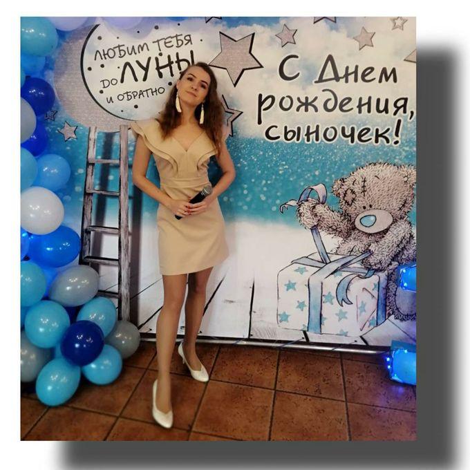 Таисия Кулякина - Ведущий или тамада Аниматор  - Чугуев - Харьковская область photo