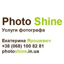 Закажите выступление Екатерина Ярошевич на свое мероприятие в Киев