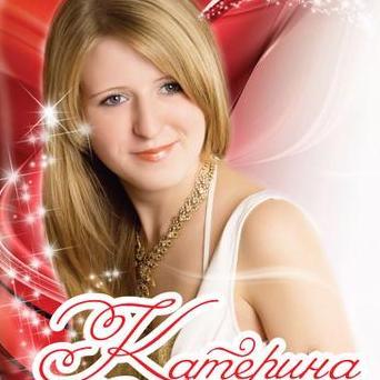 Закажите выступление Катерина Шимків на свое мероприятие в Киев