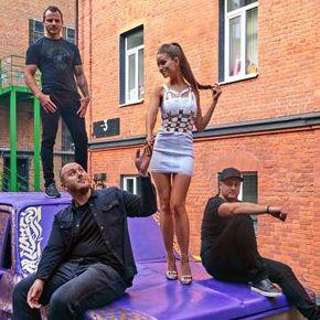 Закажите выступление APEROL bitz на свое мероприятие в Москва