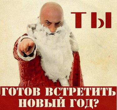 Новогодние корпоративы - Ведущий или тамада , Чернигов,