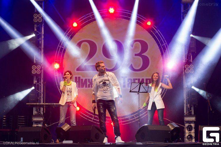 Сергей Жданов - Ведущий или тамада Певец  - Москва - Московская область photo