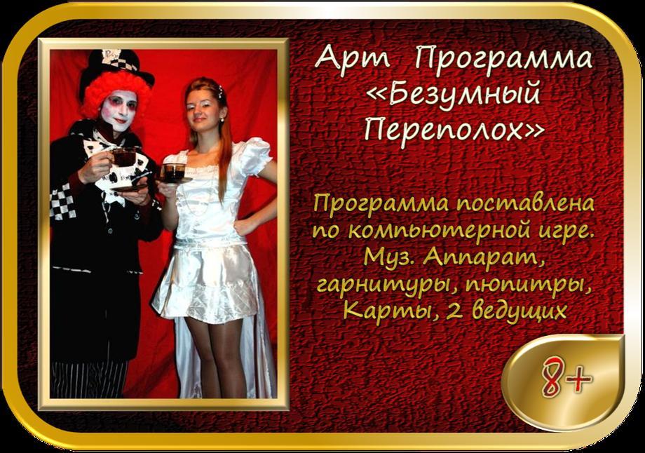 """Мини-Театр """"Artclubok"""" -  - Москва - Московская область photo"""