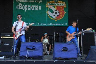 ПсихоТрон - Музыкальная группа Музыкант-инструменталист  - Кременчуг - Полтавская область photo