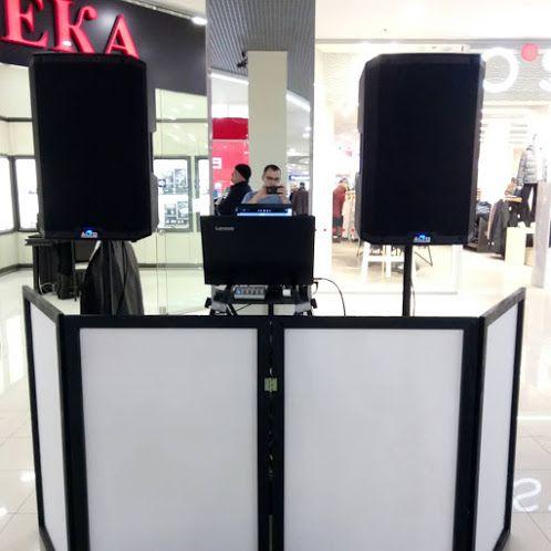 titov_music - Ди-джей Прокат звука и света  - Днепр - Днепропетровская область photo