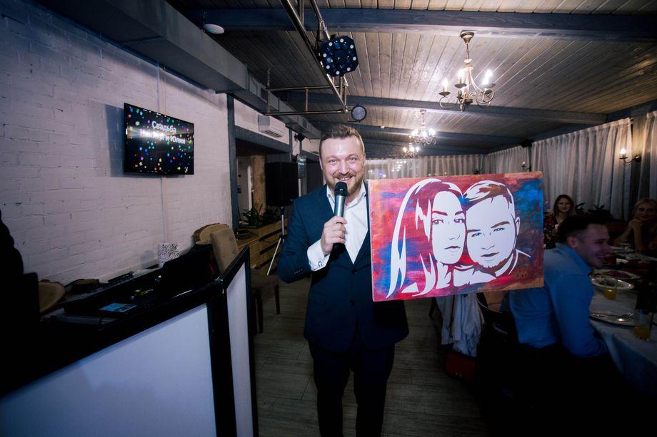 Сергей Рябинин - Ведущий или тамада  - Москва - Московская область photo