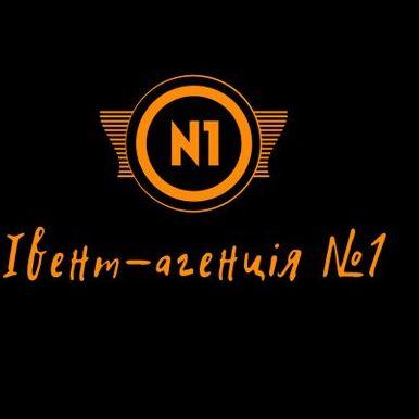 Закажите выступление Number 1 на свое мероприятие в Киев