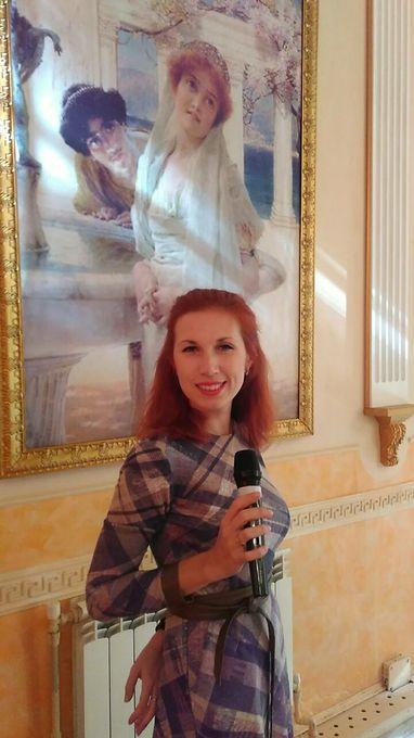 Екатерина - Ведущий или тамада Организация праздничного банкета  - Харьков - Харьковская область photo