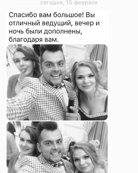 Кирилл Богдан - Ведущий или тамада Организация праздников под ключ  - Одесса - Одесская область photo
