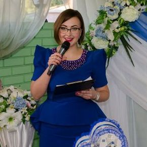 Виктория Бондарева - Ведущий или тамада , Запорожье,  Свадебный ведущий Тамада, Запорожье Свадебный регистратор, Запорожье