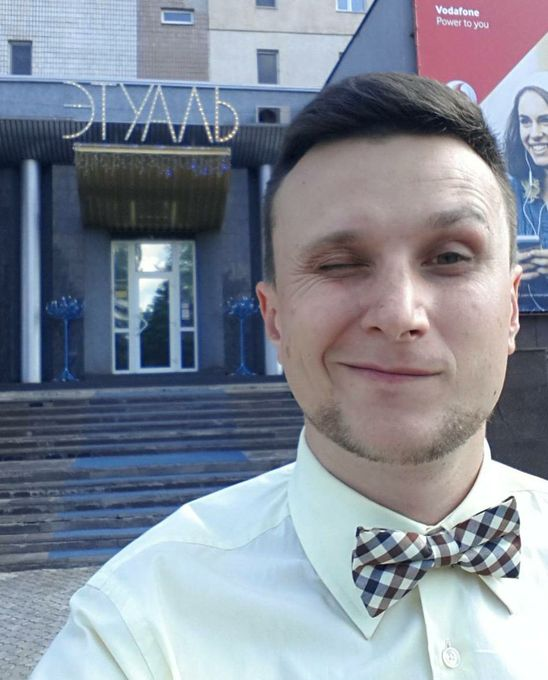 Максим Трофимов - Ведущий или тамада Организация праздников под ключ  - Кривой Рог - Днепропетровская область photo