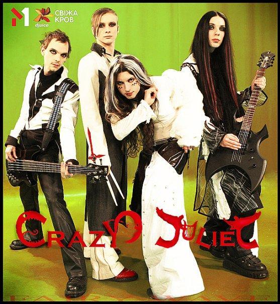 Crazy Juliet - Музыкальная группа  - Одесса - Одесская область photo