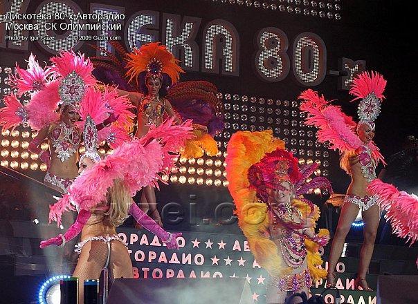 Chilly Cha Cha Show - Ансамбль Танцор  - Москва - Московская область photo