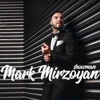Закажите выступление Ведущий Марк Мирзоян на свое мероприятие в Москва