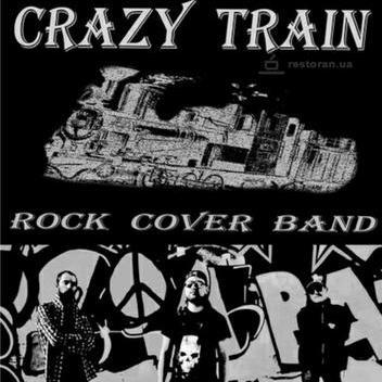 CRAZY TRAIN - Музыкальная группа , Киев,  Кавер группа, Киев Блюз группа, Киев Рок группа, Киев Поп группа, Киев Рок-н-ролл группа, Киев