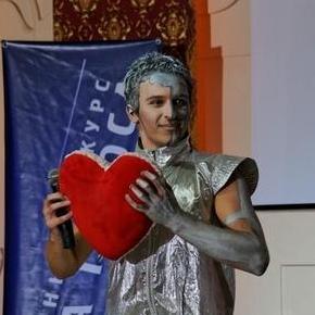 Закажите выступление Кирилл на свое мероприятие в Киев
