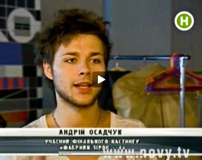 Андрей Осадчук - Ведущий или тамада Певец  - Киев - Киевская область photo